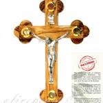669_3625_olive_wood_orthodox_catholic_cross_c38h18ca